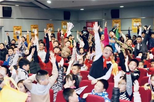 「抢红包神器」微信号答题 上海逾20万小学生参加古诗文大会