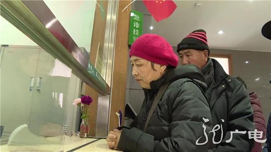 """省錢!黑龍江省""""兩病""""門診用藥"""