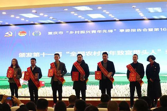 http://www.cqsybj.com/wenhuayichan/89159.html