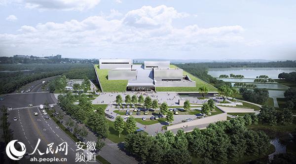 合肥市科技館新館項目開工 新館