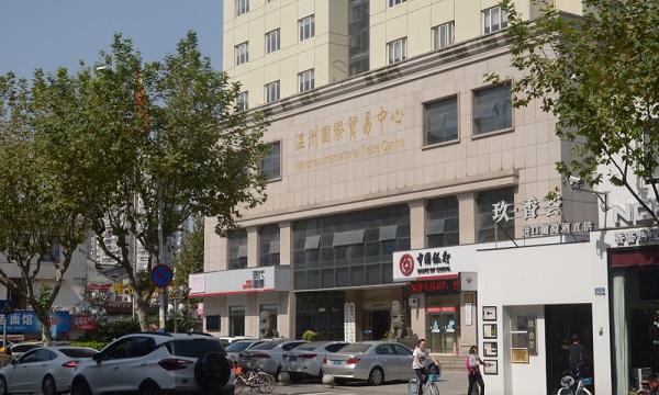 """鹿城市场采购贸易试点工作步入""""快车道"""" 助推温州经济迸发新活力"""