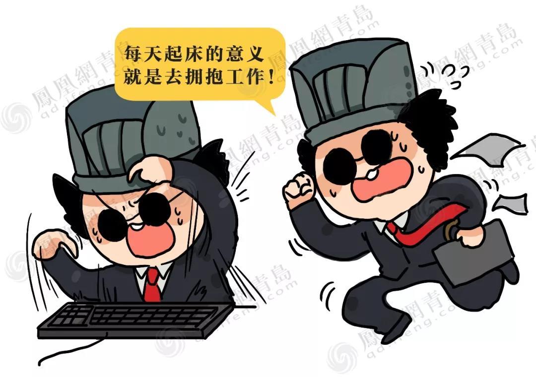"""2019年,这是走进""""困难模式""""的山东职场!"""