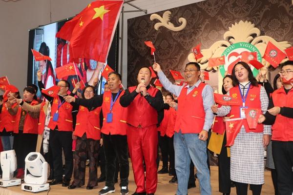 钱柜QG777官网_13年初心不改 商丘市义工联举办成立13周年联谊会