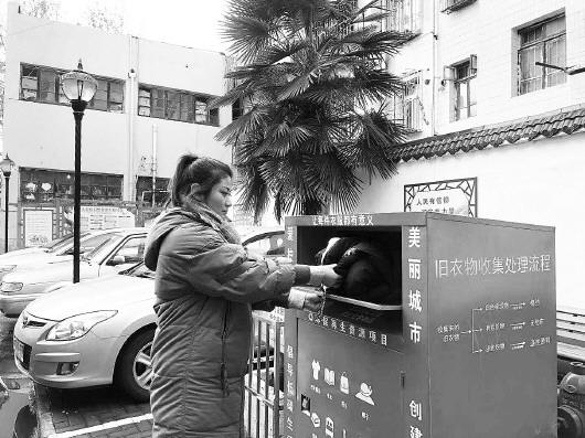 蚌埠這個小區捐衣箱如何回歸公益?