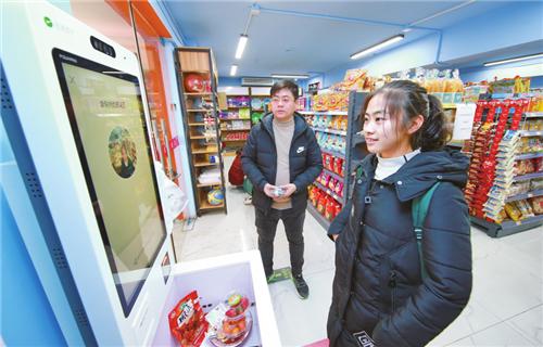 滁州無人超市 自助購物