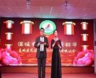 溫暖前行 不負韶華 ——虞城縣實驗小學舉行新春聯歡會