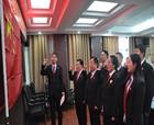 商丘睢陽區法院舉行任命審判職務人員宣誓儀式