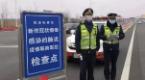 河北省设置964个交通检疫站严防疫情扩散