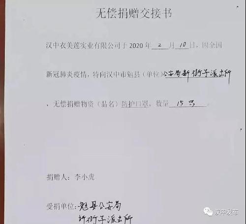 日产量超过2000件!汉中勉县工厂转向生产口罩来