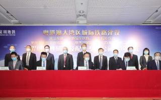 五条粤港澳大湾区城际铁路项目合同签约