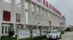 京津冀三地协同服务中小企业成长