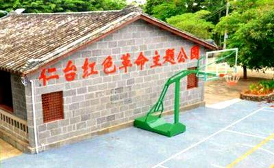 喜讯!海口仁里村入选全省第一批旅游扶贫示范村