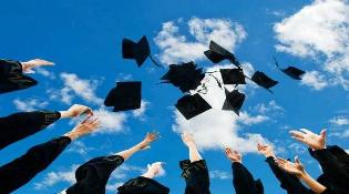 2020河南专升本招生 贫困家庭毕业生有专项计划