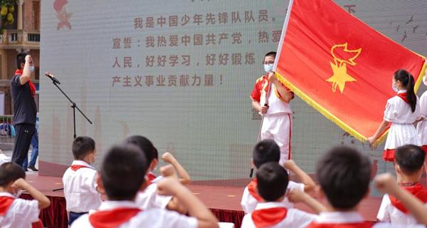 """广州逾17万新""""红领巾""""入队 助新队员""""从小学先锋""""""""class="""
