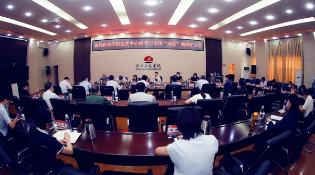 """全国人大代表、黄河科技学院校长杨雪梅传达""""两会""""精神"""