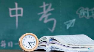 郑州2020中招政策发布,7月15日开考