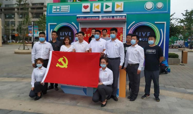 """沈阳市太原街街道正大社区开展""""迎七一""""志愿服务活动"""