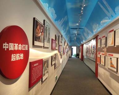 中共杭州小组纪念馆新馆开馆