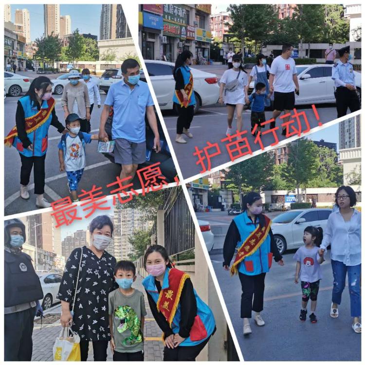 """""""网格责任田""""助力沈阳市创城新举措"""
