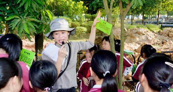 """广东新增30个自然教育基地 2023年将达百个""""class="""