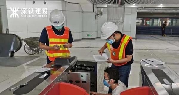 """深圳地铁6、10号线自动售检票系统完成线网联调 可人脸识别""""class="""