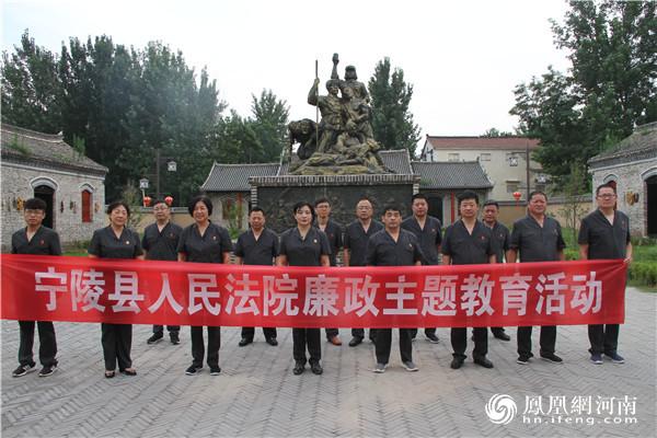 (供稿:孙速启) 宁陵县法院李贡亮图片