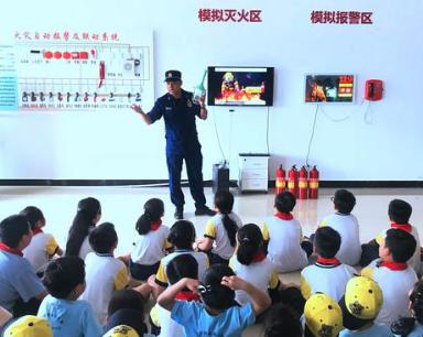 浙江义乌:暑期开放消防站