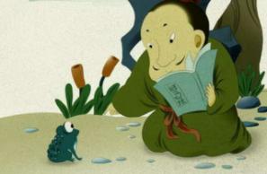 成语故事-国学小课堂
