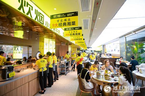 (顾客在炊烟小炒黄牛肉黄兴铜像店用餐。)