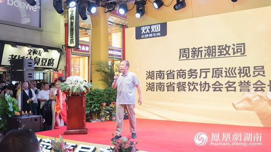 """(湖南省餐饮协会名誉会长周新潮认为""""长沙湘菜排队王""""绝非虚名。)"""