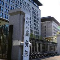中国限制出口技术目录调整