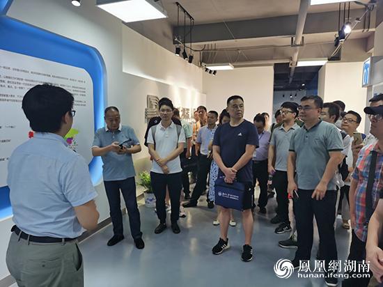 长沙市工信局举办人工智能及机器人(含传感器)产业赋能专场培训