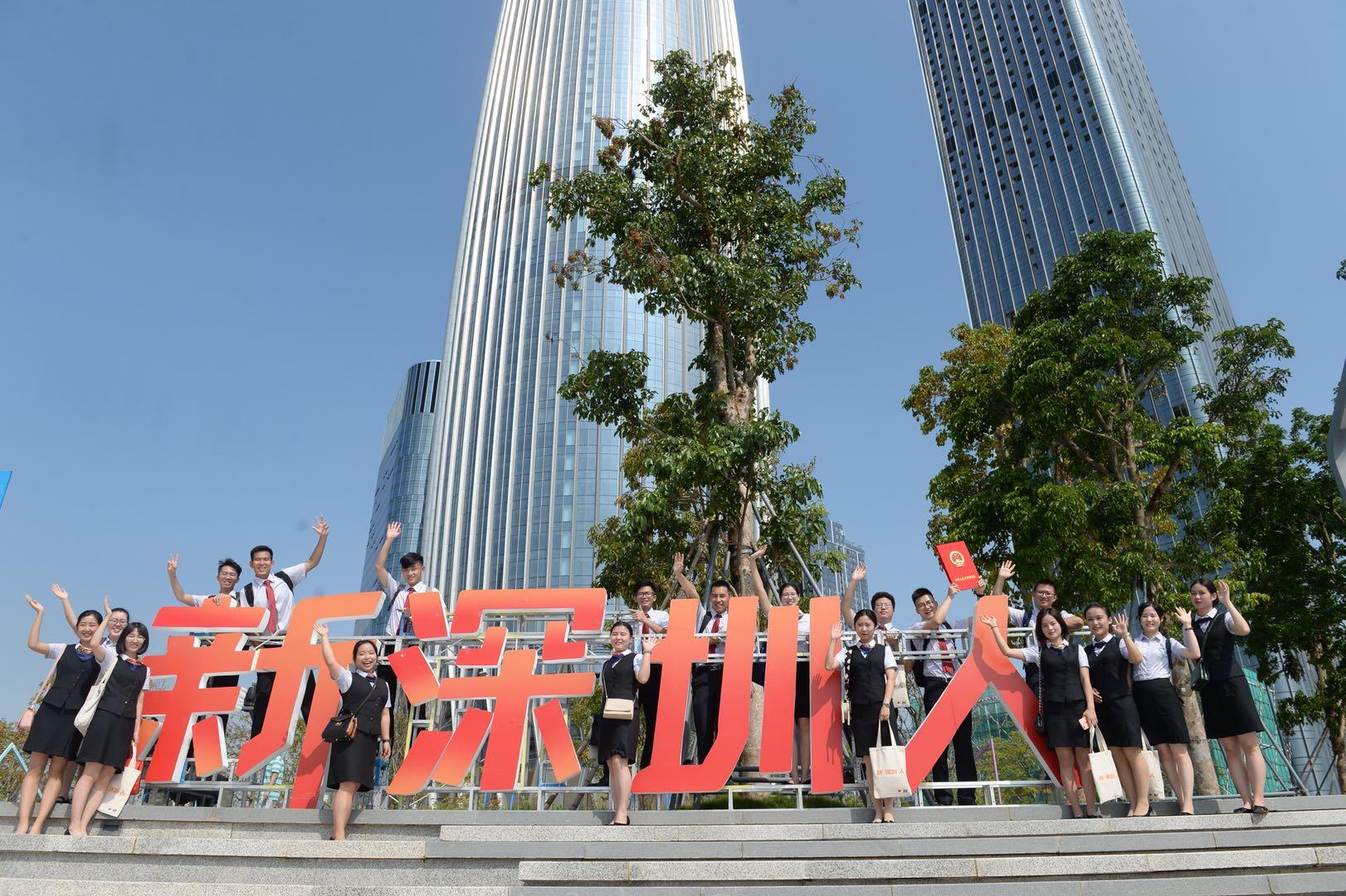工行深圳市分行以开拓创新全力建设深圳经济特区