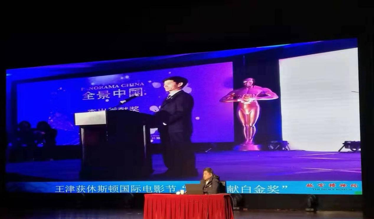中国电信邯郸公司举办天翼大讲堂