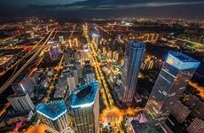 《西安市科技金融融合业务补助实施办法》出台 拓宽融资渠道