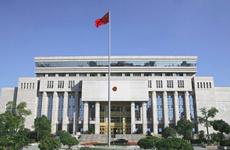 最高人民检察院依法以涉嫌受贿罪对赵正永作出逮捕决定