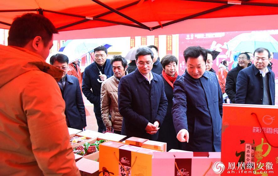 年货嘉年华 200多家企业进驻华东
