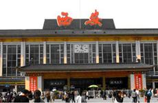 陕西省春运期间预计发送道路旅客2746万余人次 同比下降6%