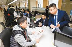 """方便企业群众办事 莲湖区在全省首推49个""""一件事一次办"""""""