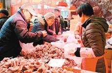 第十八届西安年货节昨日开幕 万余种名优特色商品等您来选