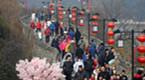 迎新年 南京民众登上明城墙