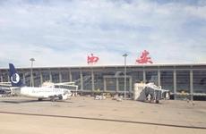 出港准点率89.04% 西咸国际机场成为最准点全球大型机场