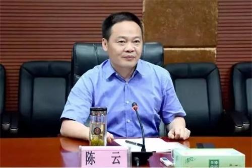 陈云任上饶代市长 系全国地级市中第二年轻的行政主官