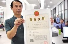 去年陕西新登记市场主体125.96万户 首次实现年登记量过百万