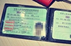 西安2019年70人被终身禁驾 年龄最小的仅22岁