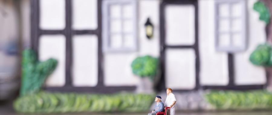 剑灵怎么赚钱:青岛出台养老服务实施意见,六大方面提升养老