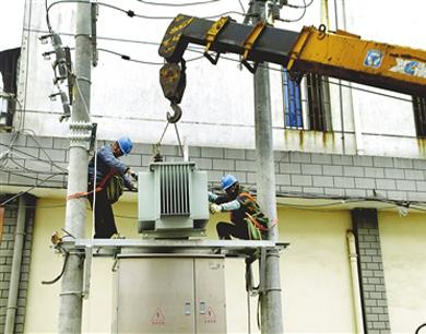 保障春节用电高峰期供电安全