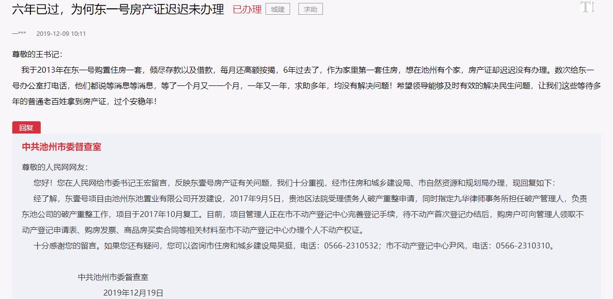 http://www.uchaoma.cn/caijing/1578846.html