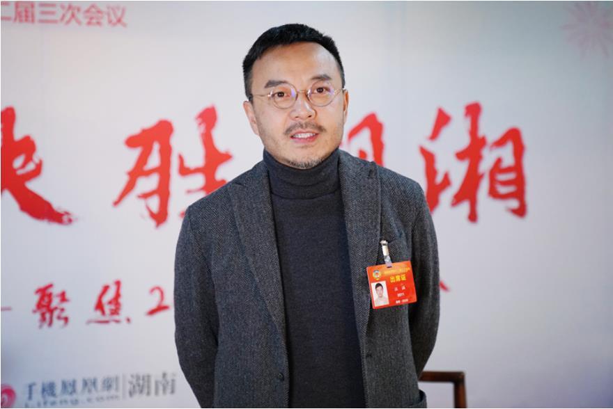 """政协委员汪涵:湖南应该有一所""""中国语言博物馆"""""""