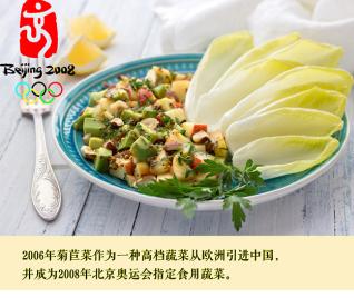 http://www.xiaoluxinxi.com/shipinnongye/434793.html